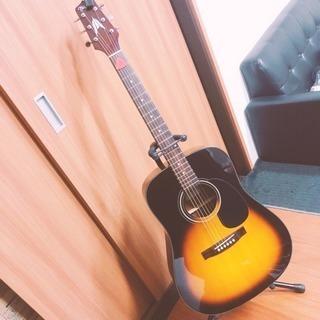 ギター上手い人