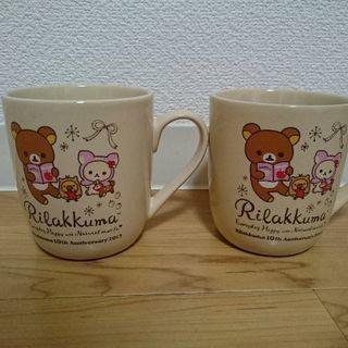 リラックマ*マグカップセット - 武庫之荘