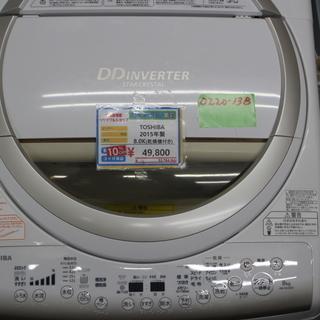★条件付き10%-30%割引品★TOSHIBA 8K 洗濯機 A...