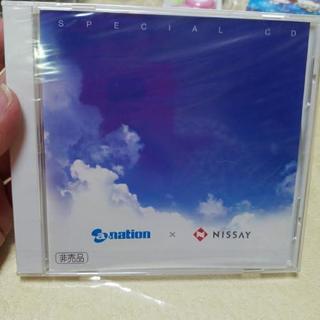 日本生命×a-nation スペシャルCD