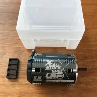 送料無料 ブラシレスモーター 17.5T LRP ベクター X2...