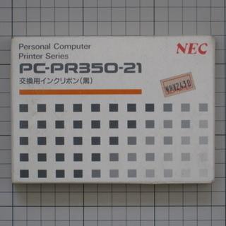インクリボン NEC PC-PR350-21