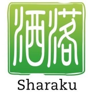 【限定公開!】ナレーター事務所「洒落Sharaku」併設スクール...