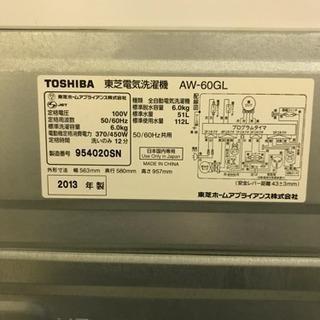 東芝電気洗濯機 AW-60GL