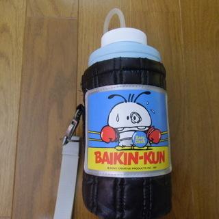 レア物 バイキン君 BAIKIN-KUN 水筒・カバー付き