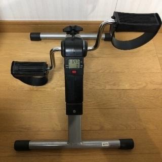 エクササイズ フィットネスバイク足こぎペダルルーラーメーター搭載