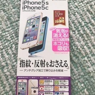 iPhone5用指紋、反射防止フィルム