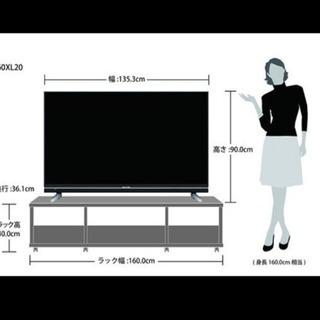 3月限定【新品】 60V型 液晶 テレビ AQUOS LC-60...