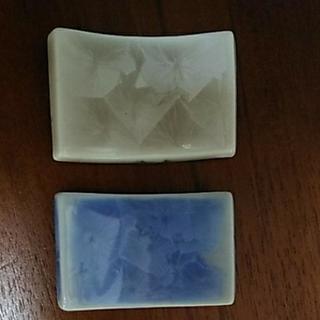 未使用 陶あん 箸置き二個