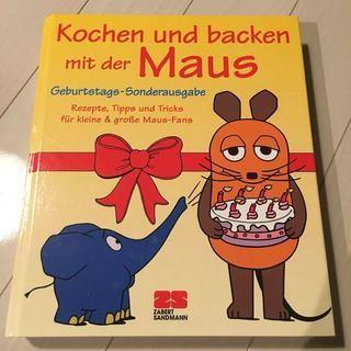 【値下げ】ドイツ語のレシピ本 die sendung mit d...