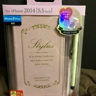 【新品・未開封】iPhone6 plus用 手帳型 タッチペン付き