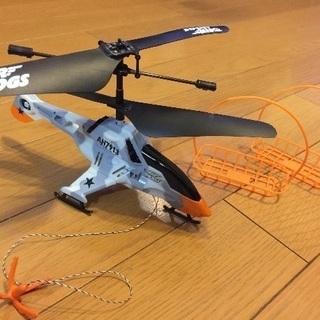 ラジコン ヘリコプター