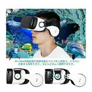 3D VRゴーグル FOXNOVO vr ゴーグル レンズ調整可能ヘッドバンド付 【新品未使用】 - 明石市