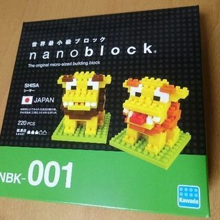 nanoblock シーサー SHISA 220