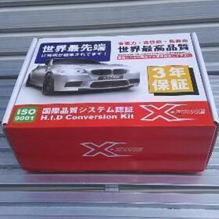 HID キット( H7 ) ☆ X - zone ☆    新品 未使用