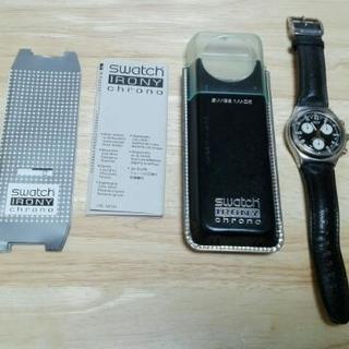 年差11秒!腕時計(10)Swatch IRONY - 売ります・あげます