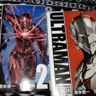 ULTRAMAN  1〜4巻