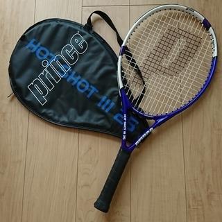 ジュニア用テニスラケット