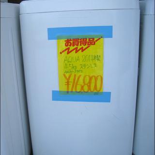 除菌クリーニング済み 札幌市内及び近郊地区配達設置OK ハイアール...
