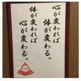 【3/17限定】サタデー代謝アップフィット