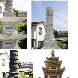 五重の塔、**庭園、灯篭