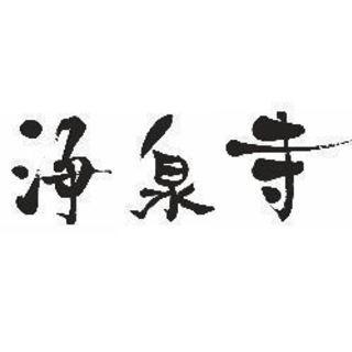映画『小さき声のカノン』上映会!