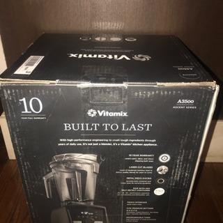 vitamix a3500 日本未発売