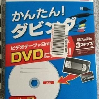 新品 アイ・オー・データ機器 GV-USB2(USB接続ビデオキャ...