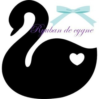 Ruban de  cygne 🎀 世界で1つの贈り物をハンドメイ...