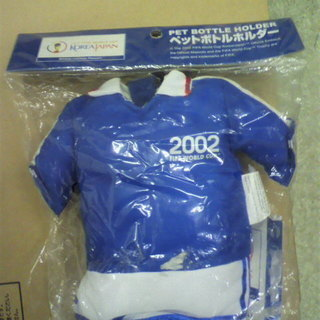 未使用未開封 2002 FIFAワールドカップ ペットボトルホル...