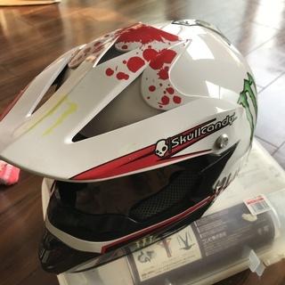 モンスター オフロードヘルメット