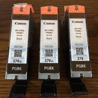 キャノンインク ブラックPGBK 370 3つ