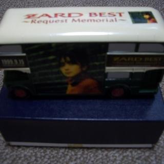非売品 ZARDのオルゴールバス