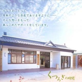 入浴介助業務専門スタッフ 急募!