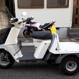 [QL18]ジャイロ アップ★低走行2748km★ジャイロ専門店★...