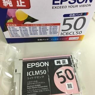 【純正】 EPSON エプソン インクカートリッジ (色: ライ...