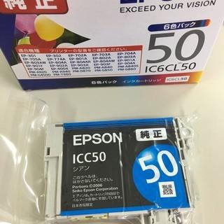 【純正】 EPSON エプソン インクカートリッジ (色: シア...