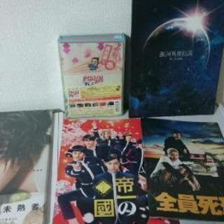 (ご購入ありがとうございました)若手俳優 間宮祥太朗の豪華セット...