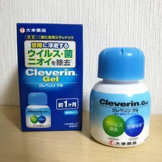 【新品】クレベリンゲル60g