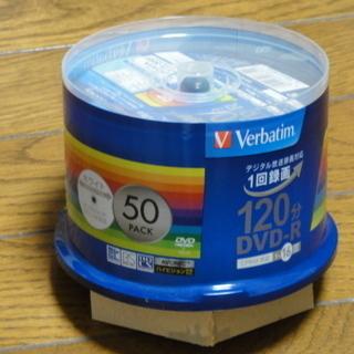 ※3/31終了【DVD-R 50枚セット】(未開封 新品で…