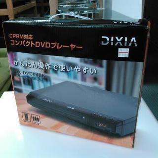 DIXIA コンパクトDVDプレーヤー DX-DVC04 BK ...