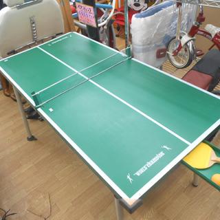 家庭用 ミニ卓球台 折りたたみ式 幅134×奥行66×高さ72cm...