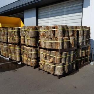 玉切り(ナラ100%)約500kg ¥12,500 - 上北郡