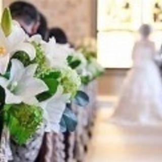 🍃🌸🎉💕結婚式代理参加SaKuRa❤️💒💑💍💐 - 尼崎市