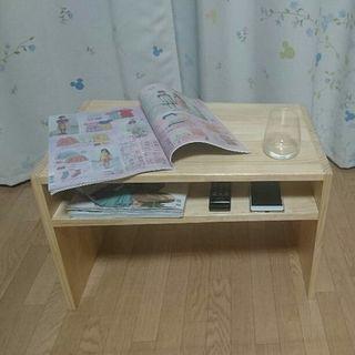 【高品質】2wayサイド・リビングテーブル
