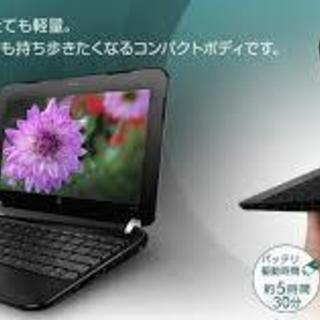モバイルノートPC  HP Mini 110-4120TU