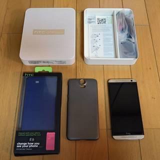 ★HTC ONE E9 Dual SIM フルセット 中古美品★