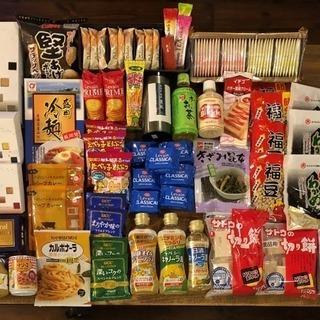 お得☆食品詰め合わせ(お菓子.珈琲.煎茶.海苔.缶詰.サラダ油....