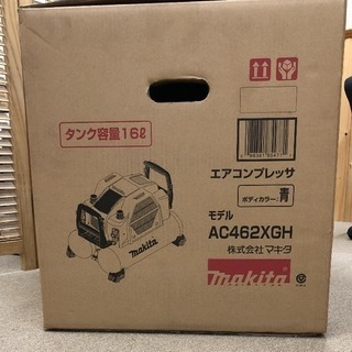 マキタ  エアコンプレッサ  型番: AC462XGH