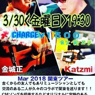 沖縄三線!ギター